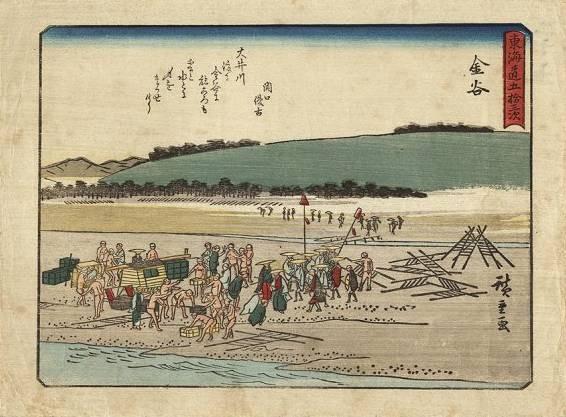 Hiroshige  (1797-1858)  Tirage Meiji  Série : Les cinquante trois stations du Tokaido -  24ème relais – Kanaya - passage de la Ōigawa