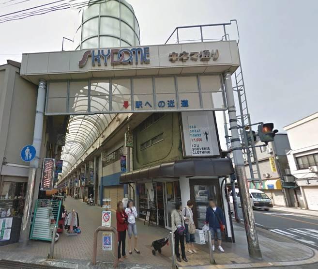 Itō Sky Dome - shotengai