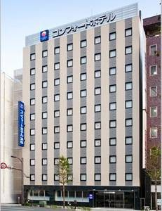 Le Comfort Hotel   コンフォートホテル