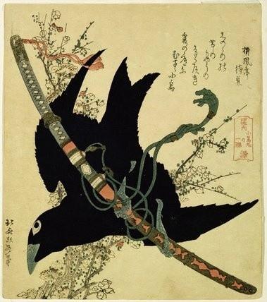 Estampe de Hokusai : Le Corbeau et le sabre du Clan Minamoto