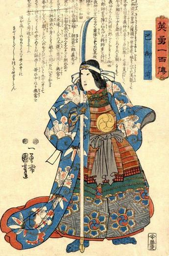 Représentation de Tomoe-Gozen et sa naginata (lance)
