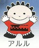 La mascotte de l'Ikawasen (la ligne Ikawa)