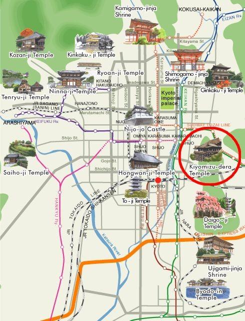 Kyōto : Les 17 sites classés au Patrimoine Mondial
