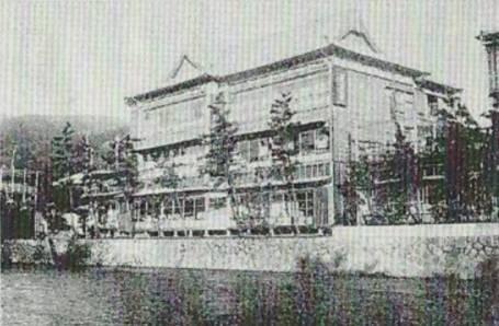 le Tōkaikan en 1929