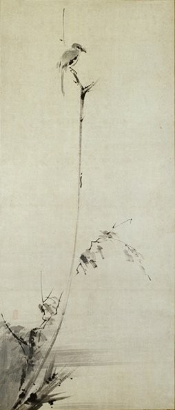 Kobokumeigekizu  枯木鳴鵙  Martin-pécheur sur une branche, par Musashi Miyamoto