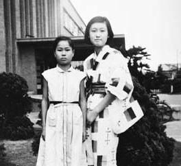 Sadako et sa compagne de chambre d'hôpital Kiyo Okura