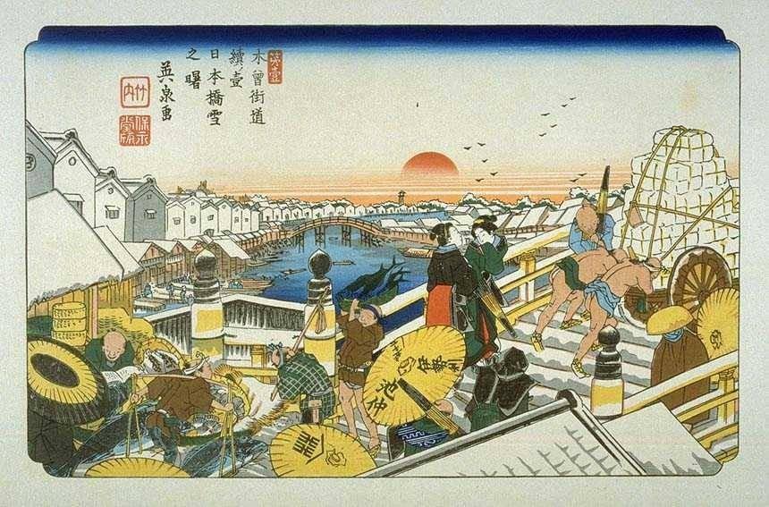 Départ - Relais 1 - Nihonbashi (Départ de Tōkyo)