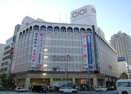 OIOI (Ikebukuro Marui)