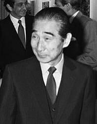 Kenzo Tage - 1981
