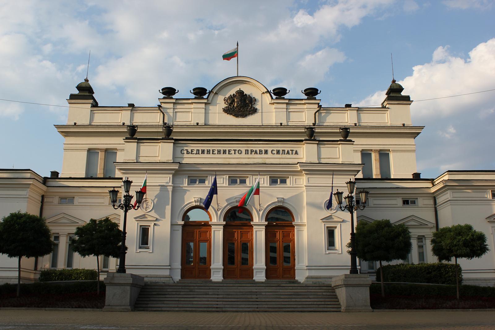 Sofia (BGR)