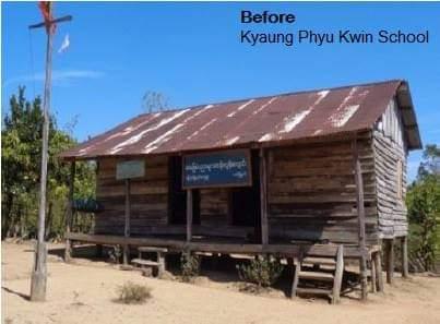 「Kyaung Phyu Kwin School」のBAJによる支援前(BAJのHPから引用)
