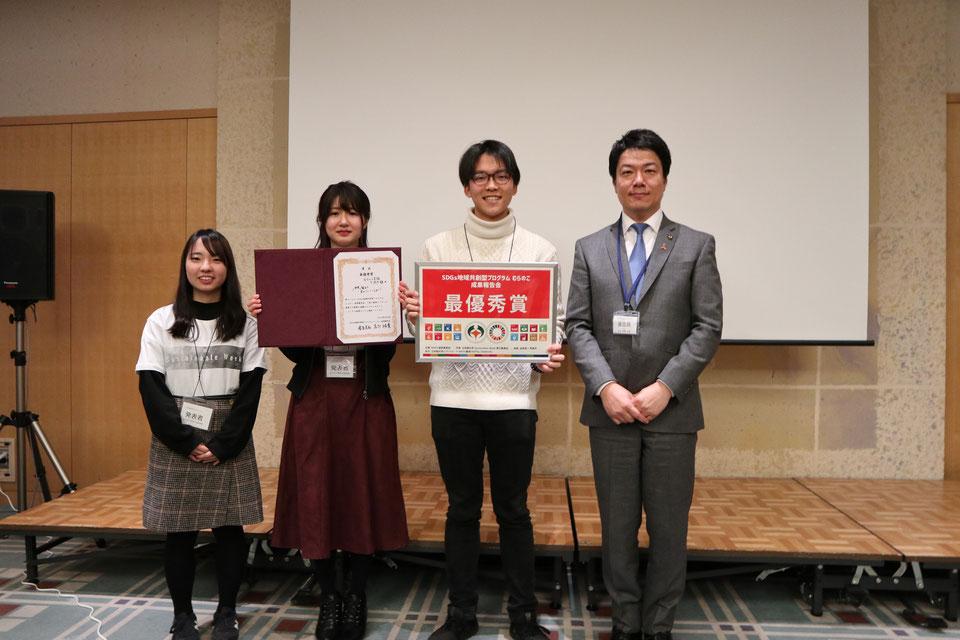 最優秀賞とSDGsオーディエンス賞を受賞した「むらのこ学校たぬき組」