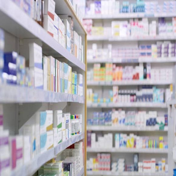 Protectionvidéo pharmacie
