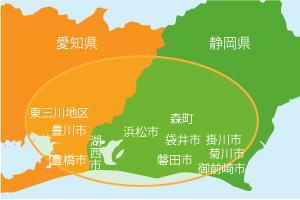 浜松のパソコン修理、対応範囲、静岡県西部、愛知県東部 浜松、磐田、袋井、掛川 湖西、新城、引佐、三ケ日