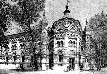 дом Второвых в Иркутске