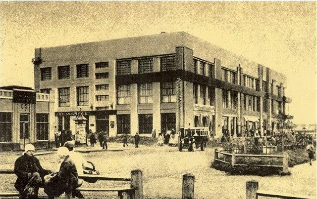 Московский промышленный банк