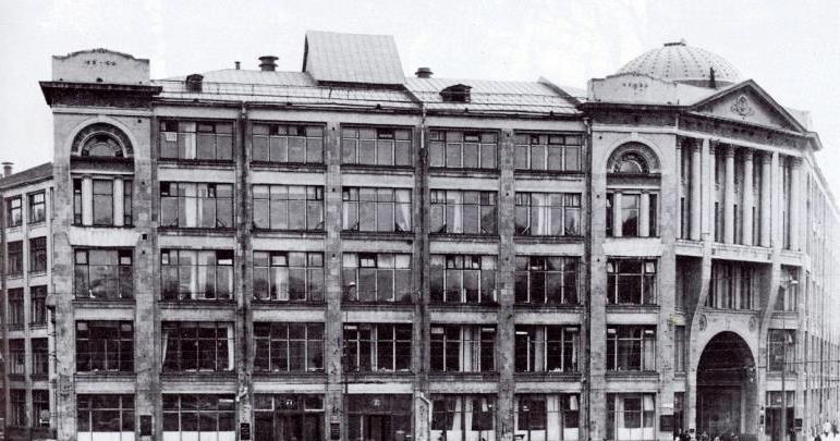 Деловой двор на Варварской площади