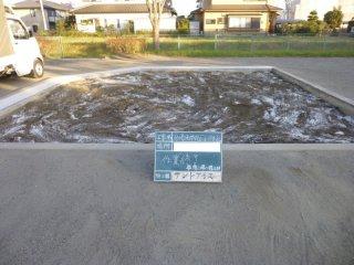 砂場を均し、作業終了