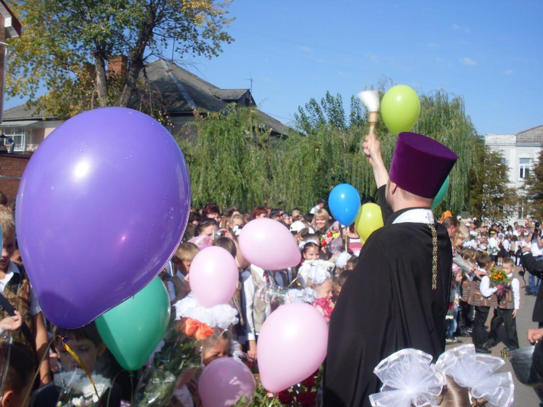 День знаний в школе № 11 г. Кировоград (1.09.2012)