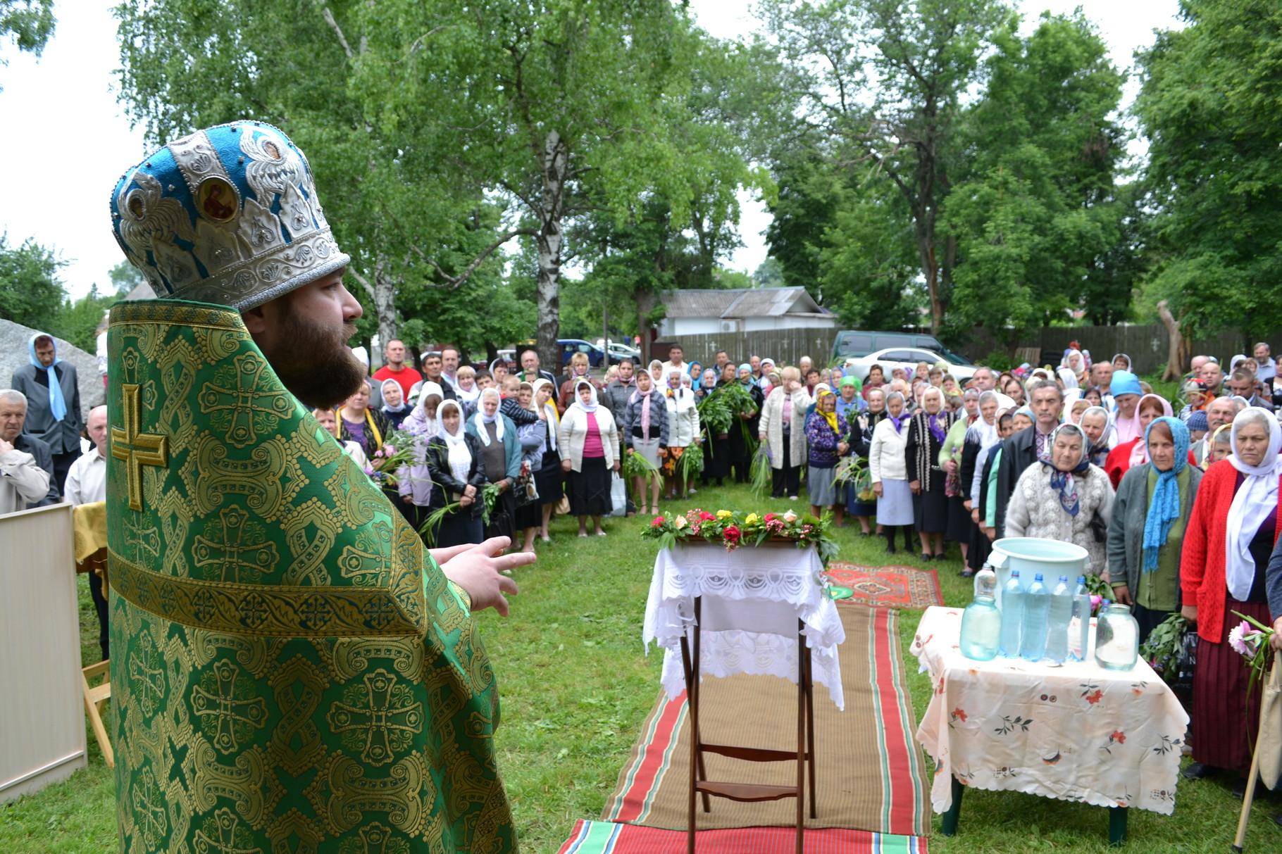 Проповедь в День Святой Троицы в г. Золотоноша (31 мая 2015 г.)