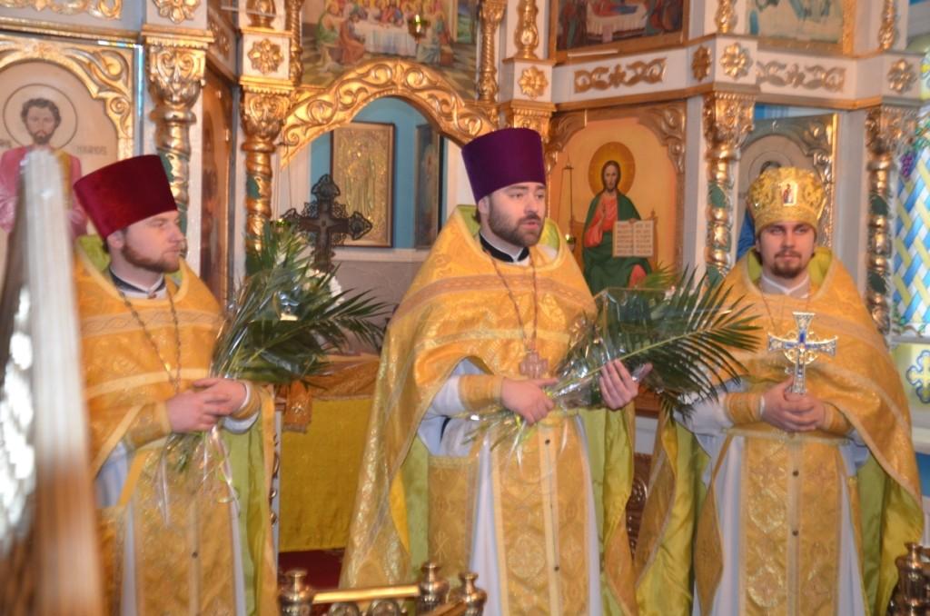 День памяти святого апостола Андрея Первозванного (13 декабря 2013 г.)