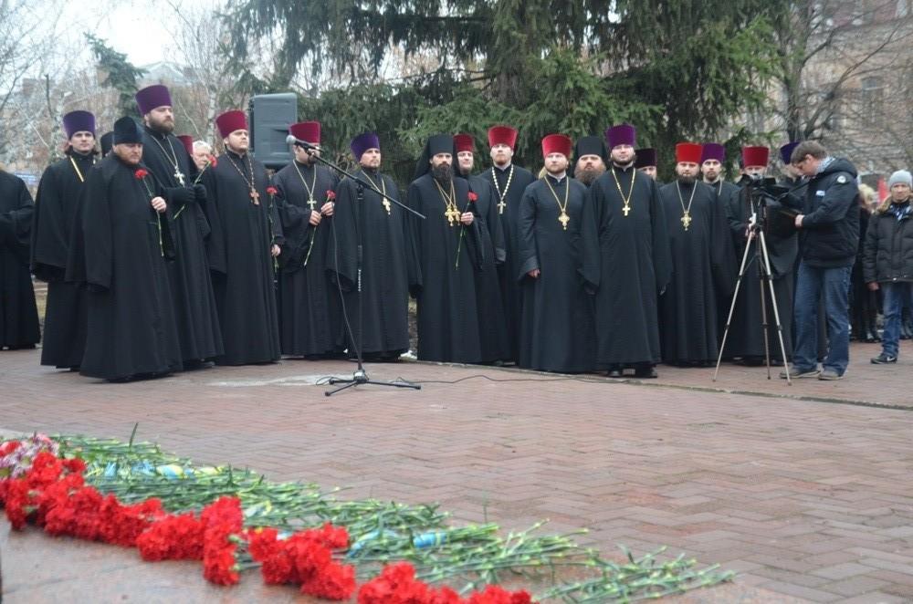 День Соборности Украины (22 января 2015 г.)