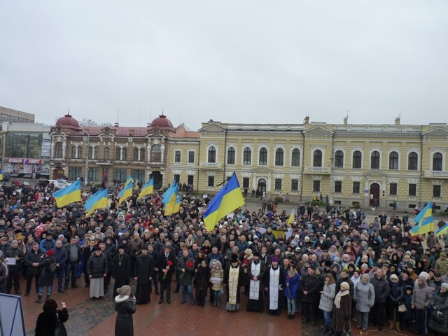 Марш мира в г. Кировограде (18 января 2015 г.)