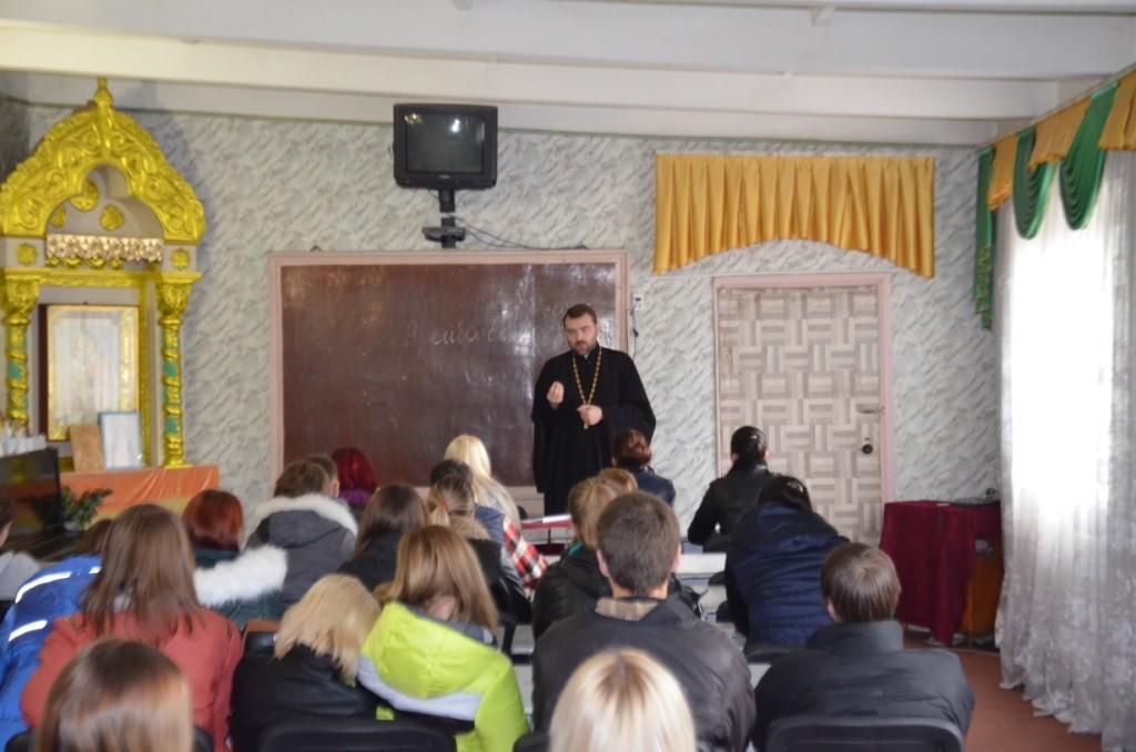 Лекция для студентов Кировоградского института коммерции (11.11.2013)