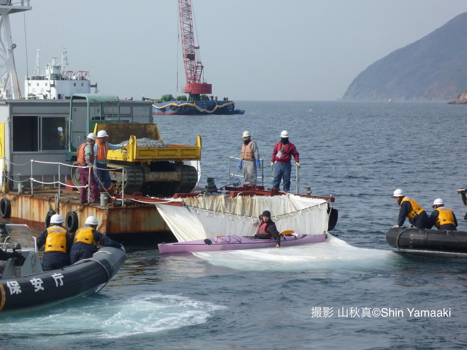 発をつくらせない人びと:上関原発の建設予定地・埋め立て予定海域2