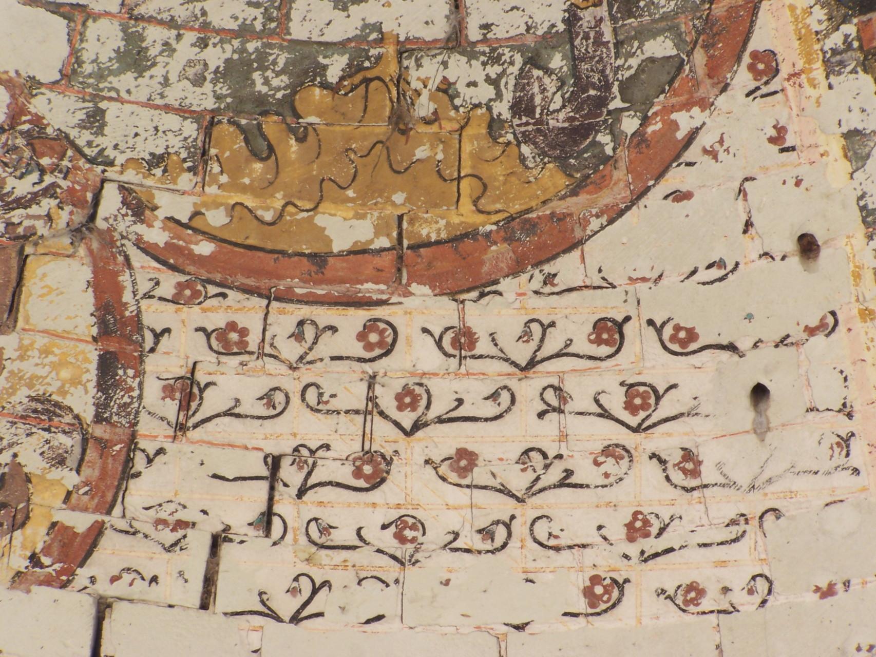 décor du cul de four - écriture arabe