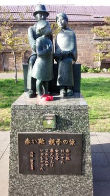 「赤い靴 親子の像」(北海道小樽市運河公園内)
