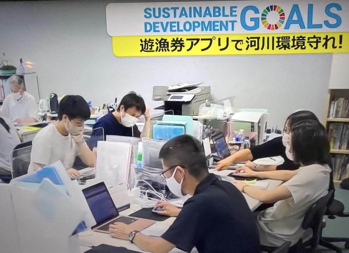 【メディア】『福井テレビ News イット!』でフィッシュパスのSDGsの取り組みが紹介されました