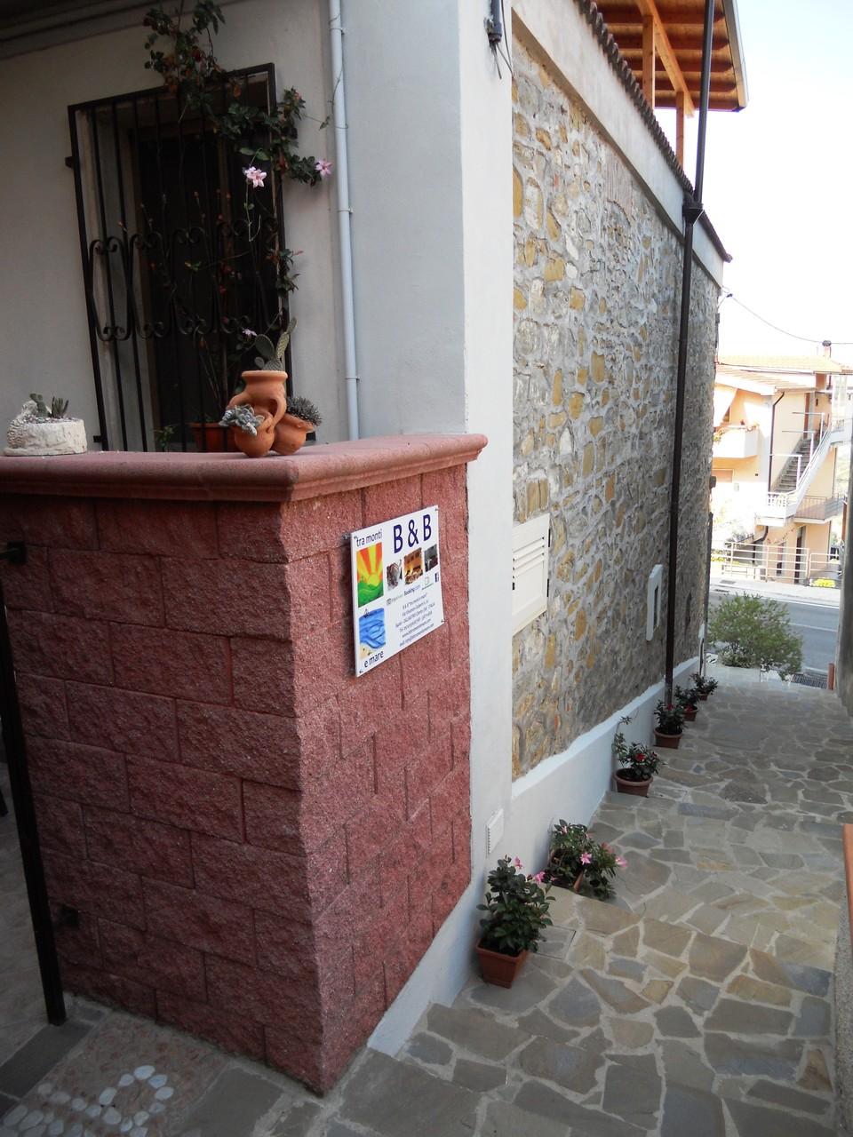 L'ingresso esterno