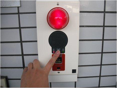 消防設備点検・非常警報設備点検
