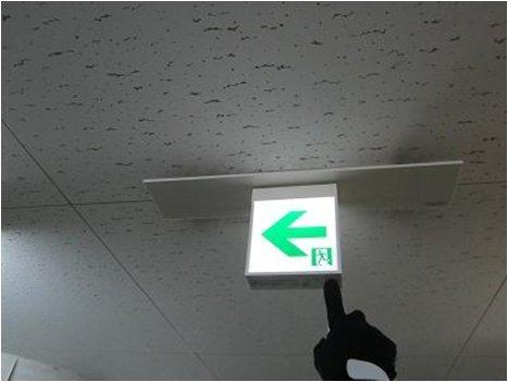 新誘導灯設置点灯試験