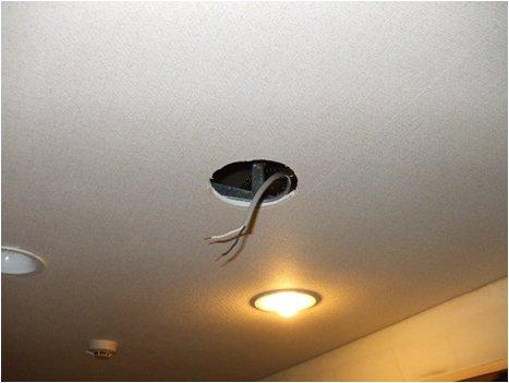 非常照明器具撤去