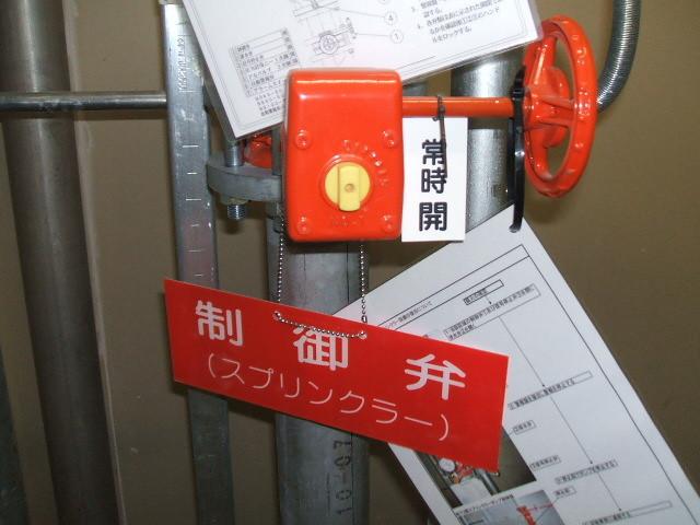 消防設備 スプリンクラー制御弁点検中