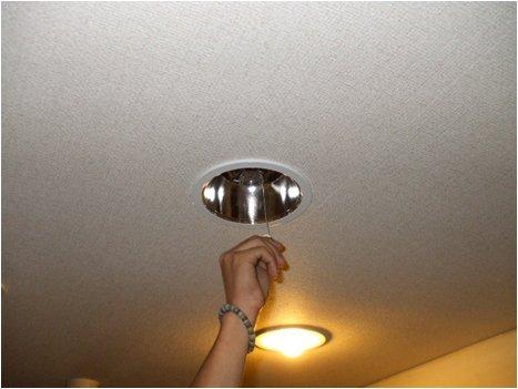 非常照明器具交換前