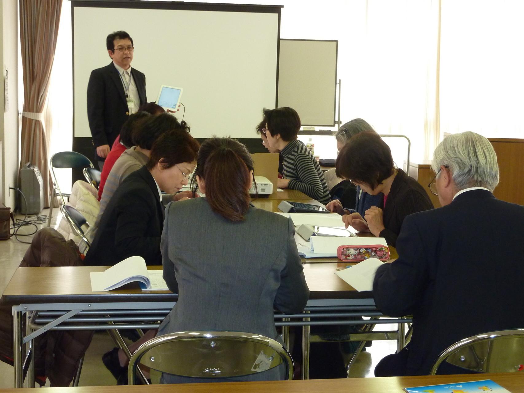 iPad基本操作 団体研修会