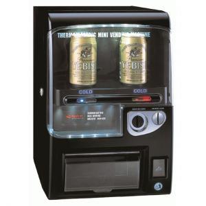 自販機型保冷庫 AVM-400