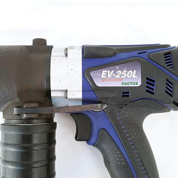 CACTUS/カクタス コードレス電動油圧式圧着工具 14.4V EV-250L