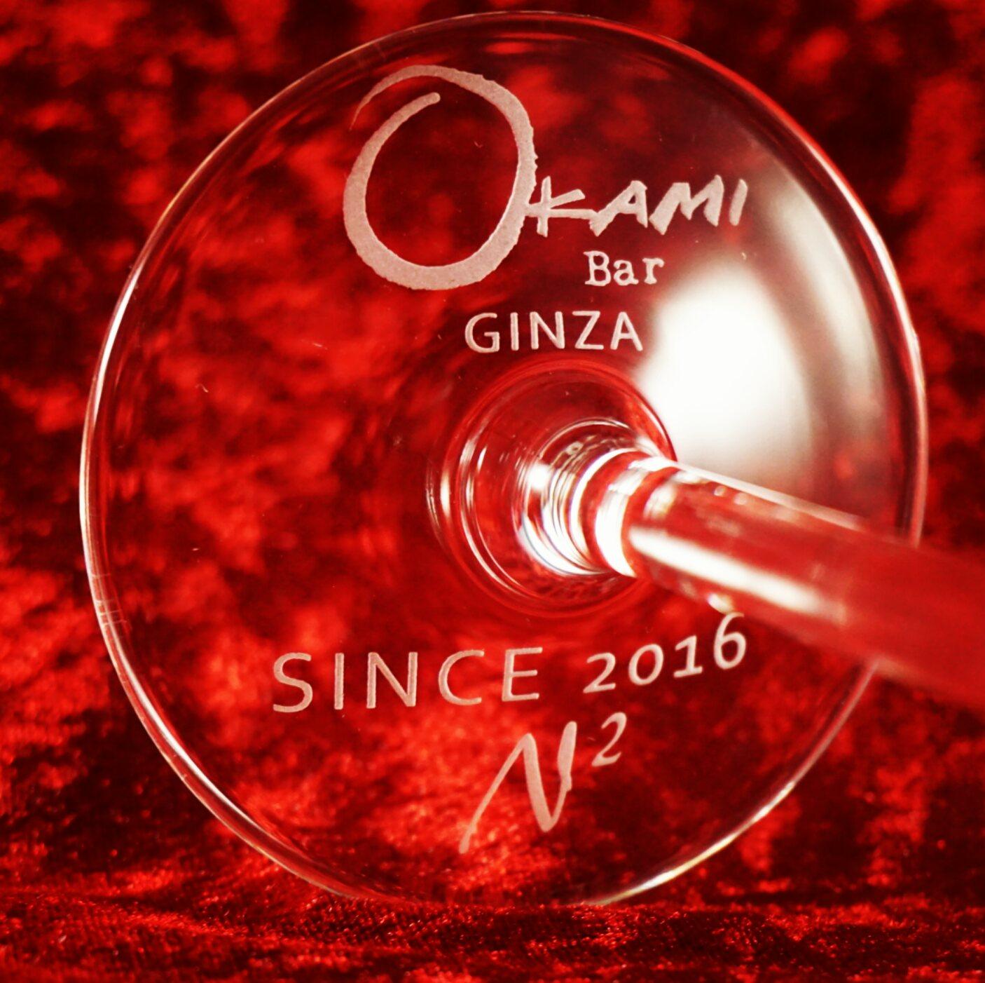 オリジナルシャンパングラス ロゴ入れ 名入れ 開店祝い 世界で1つ