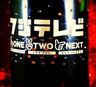 ワイン シャンパン オリジナル ギフト オーダーメイド 記念品 ノベルティ 販促 格安 製作 東京 モエ お祝い オシャレ インスタ スワロ