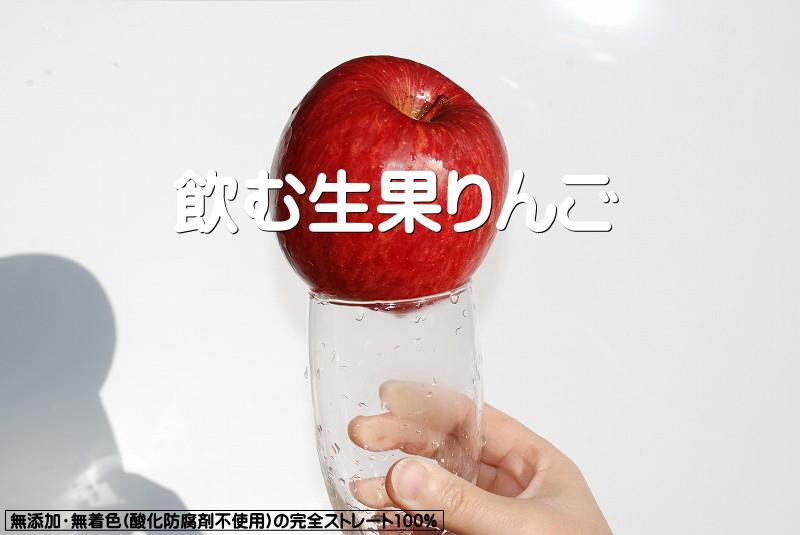 【楽天市場 グルメ通り】送料無料 リンゴジュース