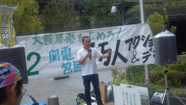2013年6月2日 関電本社前