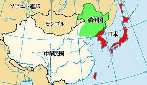 清 満州 中華民国 台湾 - 平和のまほろば