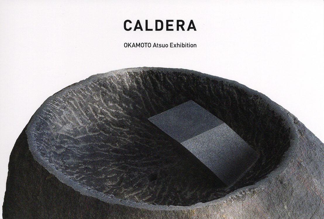 岡本敦生展「CALDERA」