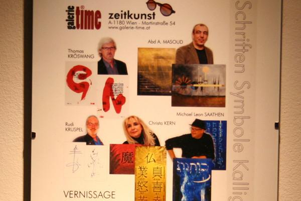 Beate Mitterhuber - Galerie Time Plakat