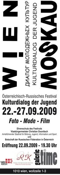 galerie time Wien - Moskau  - Kulturdialog der Jugend: Foto - Mode - Film
