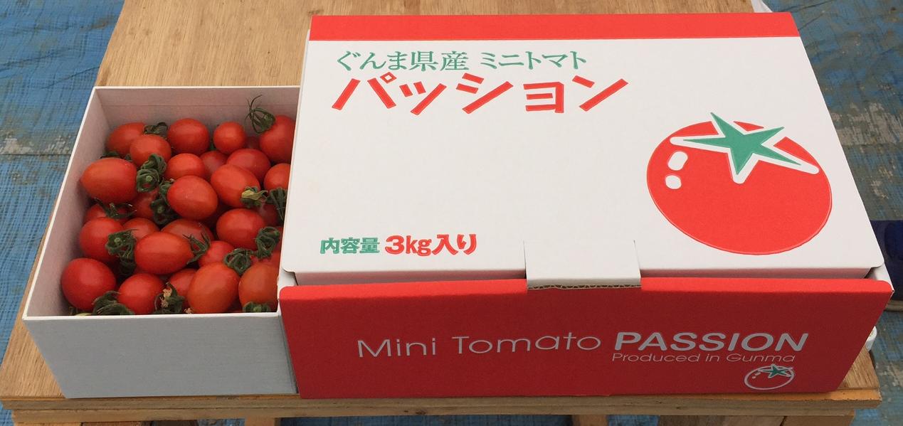 ミニトマト「パッション」の荷姿